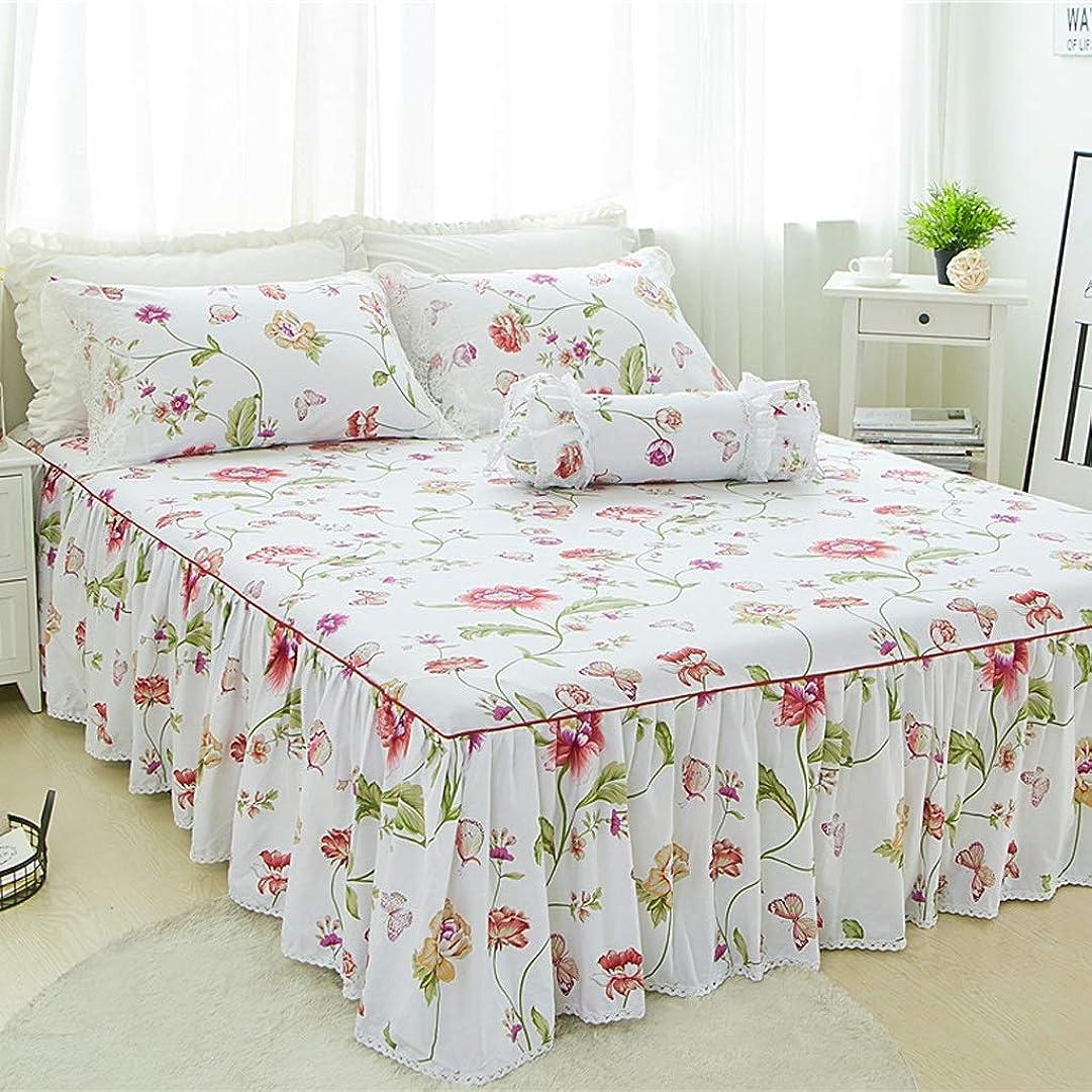 悔い改め新鮮なホームレス豪華なプレミアム品質のしわと色あせ耐性のエジプト品質マイクロファイバーマルチフリルベッドスカート (色 : M m, サイズ さいず : 120×200cm)