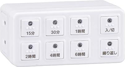 OHM ボタン式デジタルタイマーAB6H HS-AB6H 白 幅74×高さ36×奥行46mm