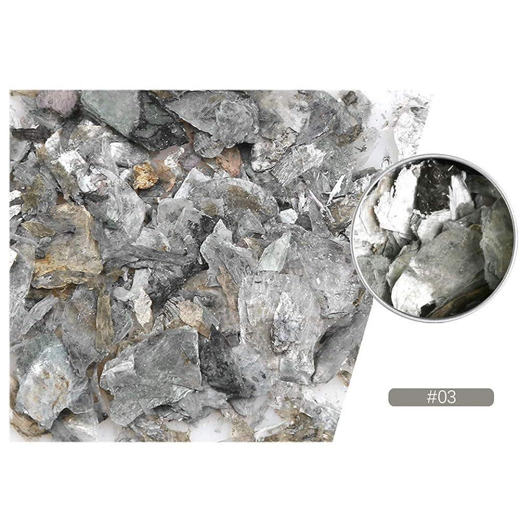 岩眠り再生Goennネイルスパンコール
