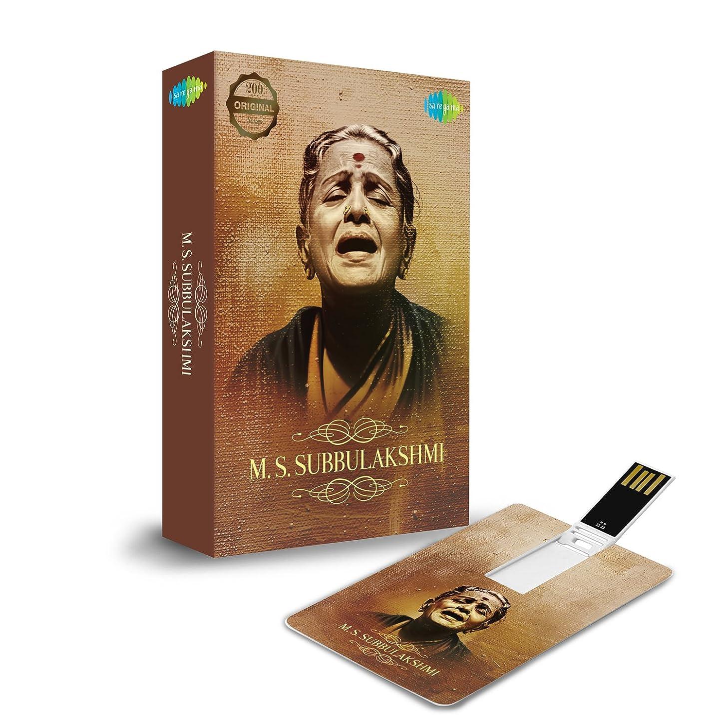 Music Card: M.S. Subbulakshmi 320 Kbps Mp3 Audio