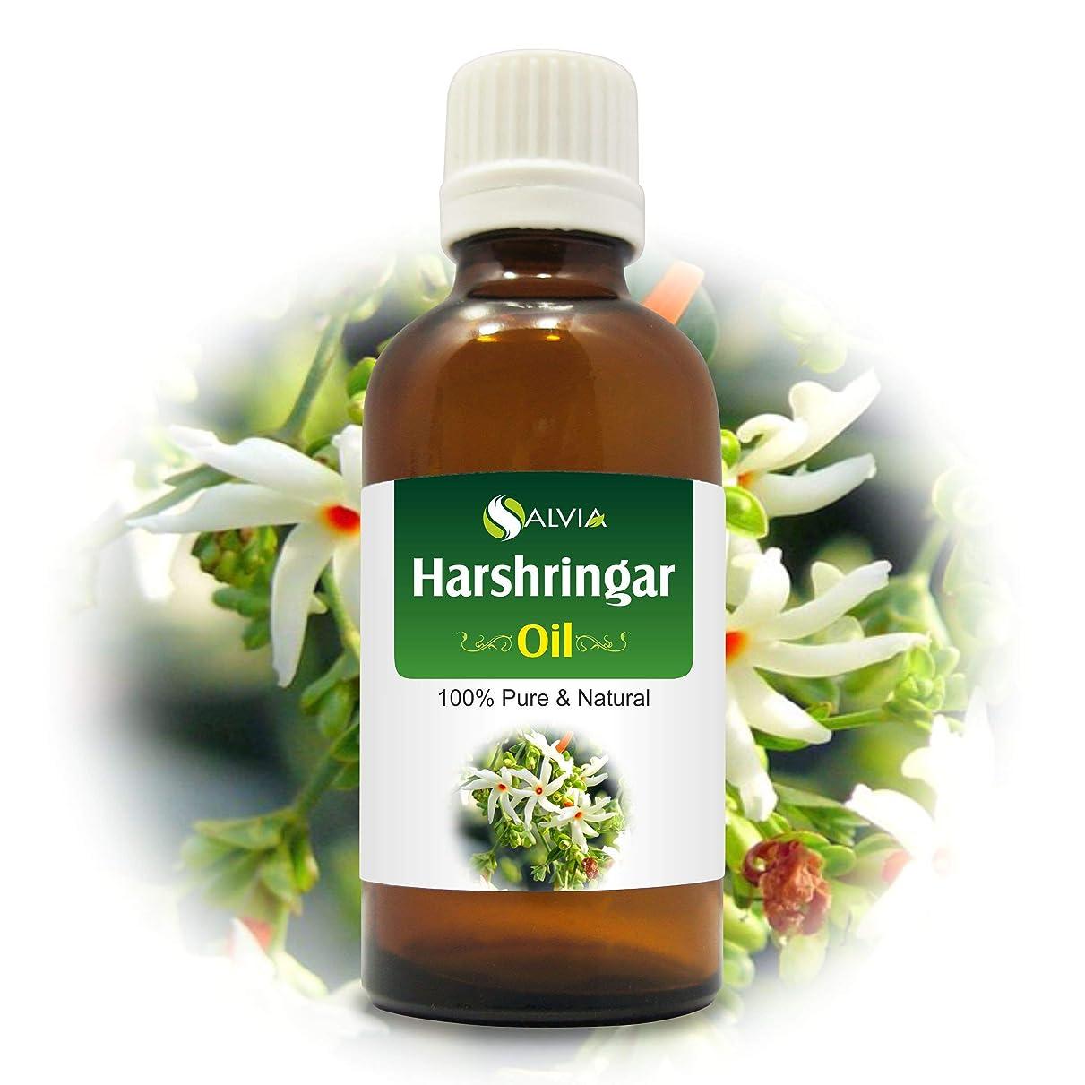 政治家の不快接ぎ木Harshringar Oil (Nyctanthes arbor-tristis) 100% Natural Pure Undiluted Uncut Essential Oil 30ml