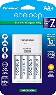 Panasonic K-KJ17MCA4BA Advanced Individual Cell Battery Charger Pack with 4 AA eneloop..