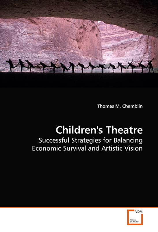 品種目の前の褒賞Children's Theatre
