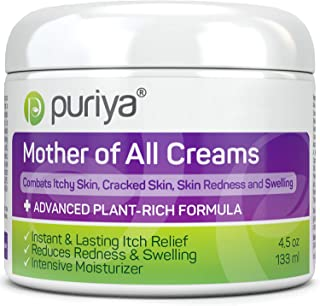 Puriya Intensive Moisturizing Cream for Sensitive and Irritated Skin, Dermatologist..