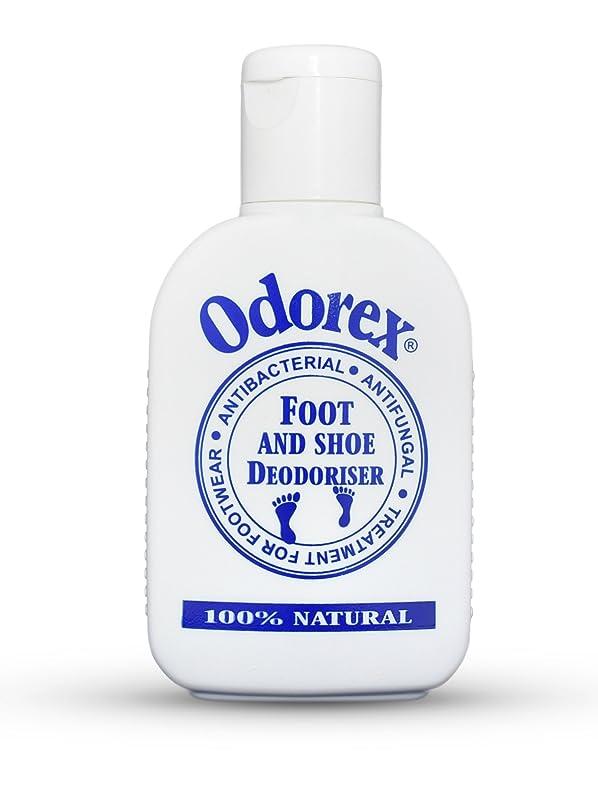 立場インクカビオダエックス100% ナチュラル 靴用除菌?防菌?消臭パウダー30g