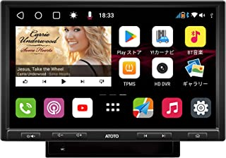 ATOTO Androidカーオーディオ/ビデオ統合ナビゲーションシステムBluetooth S8G2104PM-1JP S8 Premium 3G+32G (10インチフローティングディスプレイ)