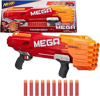 Nerf B9893 NER MEGA TWINSHOCK