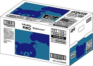 (Web限定デザイン)ダイドードリンコ リラックマの天然水 500ml×24本