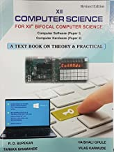 12th Computer Science for Bifocal Computer Science Paper 1 & 2 (Theory & Practical)