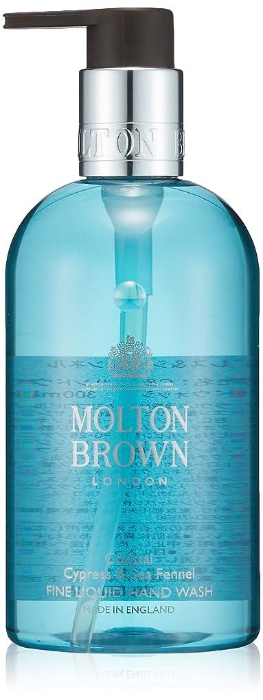 気がついて杭大きなスケールで見るとMOLTON BROWN(モルトンブラウン) サイプレス&シーフェンネル コレクション C&S ハンドウォッシュ