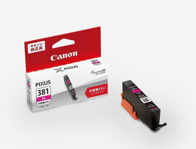 進行中高音市町村Canon 純正インクカートリッジ BCI-381XLM マゼンタ 大容量タイプ