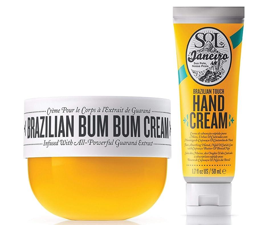 Sol de Janeiro Brazilian Bum Bum Cream (75ml) and Brazilian Touch Hand Cream 1.7 oz / 50 ml - Bundle 2 pack