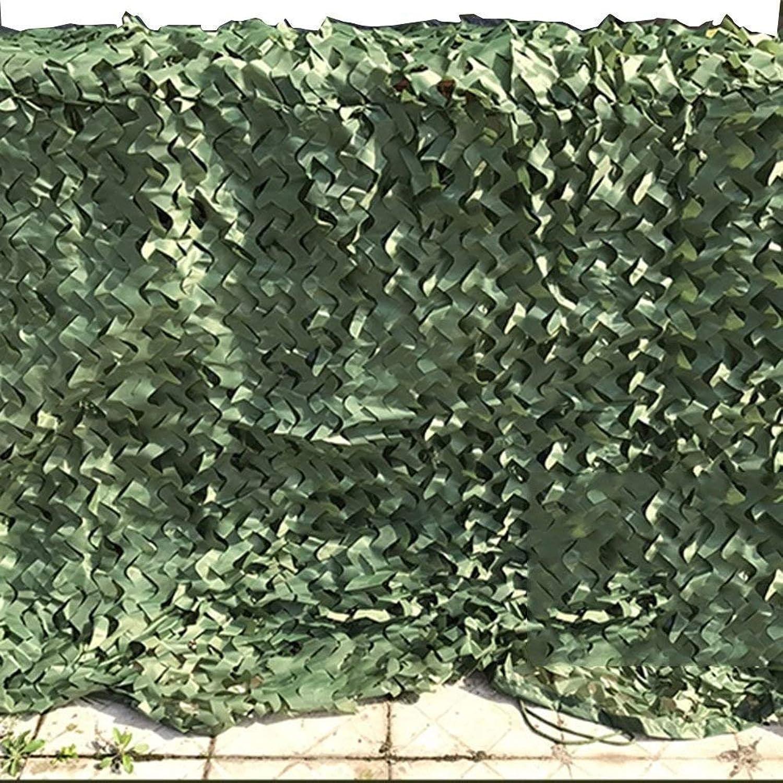Armee Version Sonnenschutznetz Wasserdicht Tarnnetz Outdoor Dschungel Tarnnetz Armee Grün Botanischer Garten Blaume Schutznetz Dekoration Netz Grün 22 Yards (Gre  6x6M)