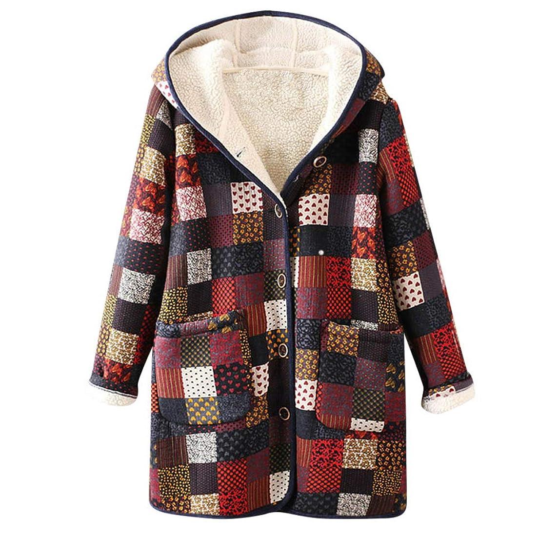 Warm Outwear Floral Print Hooded Pockets Vintage Oversize Coat Women