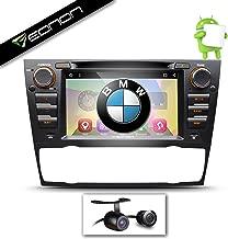 Eonon GA7165 Android Marshmallow 6.0 for 06-11 E90/E91/E92 BMW 3-Series with HD Backup Camera : 7-Inch Touch Screen DVD / WiFi / Mututal Control Screen Mirroring / GPS / Bluetooth