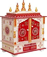 Wooden Temple/Home Temple/Pooja Mandir/Pooja Mandap/Temple for Home Red & White Colour