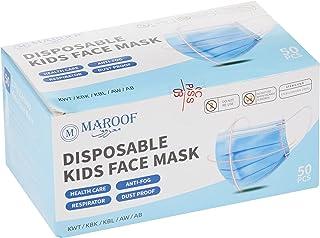 Abortar 3 Ply Non-Woven Disposable Face Cover for Kids (Blue) - 50 Pieces