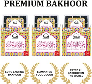 Oud Al Mukhtar Bakhoor - (3 Trays x 9 Piece Each) | for Home use with Exotic bakhoor Burner, Electric OR Traditional Charcoal Burner | Perfect for Namaaz, Meditation, Chanting