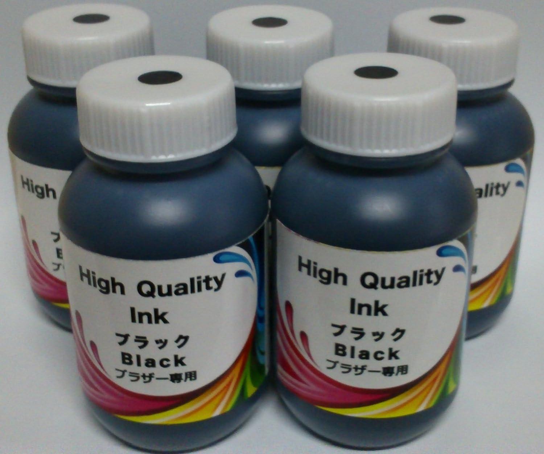 タダプリント ブラザー工業 互換インク ブラック LC110 LC111 LC113 LC12 LC11 ビッグタンク専用詰め替えインク (黒のみ5本セット)