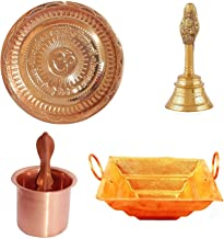 Combo of Copper Puja Thali Panch Patra/Yagya Hawan Kund Indian Cultural Religious Item for Temple, Home set of 4 pcs