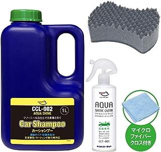 AZ(エーゼット) 自動車用 ガラス系コーティング剤 300ml [CCT-001/アクアシャインクリア/AW301]+自動車用 アクアシャイン カーシャンプー 濃縮タイプ 1L[CCL-002/AX010] +洗車スポンジ[二重構造タイプ/KF106] SE188