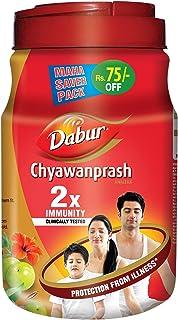 Dabur Chyawanprash - 2X Immunity - 2kg