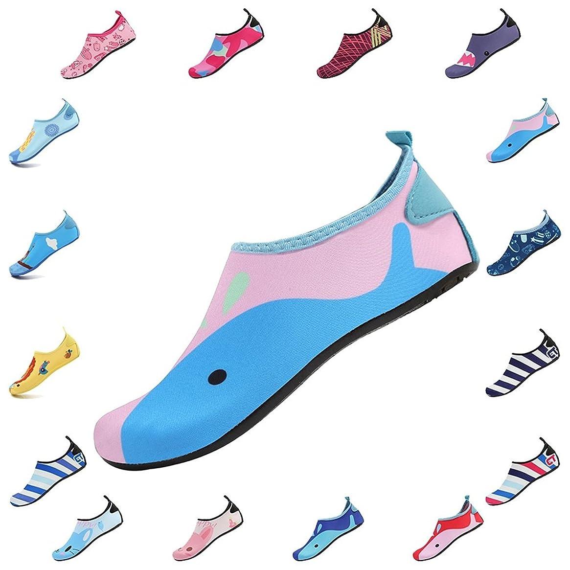 CIOR Kids Skin Barefoot Shoes Quick-Dry Water Shoes Mutifunctional Aqua Socks for Beach Pool Surf Shoes