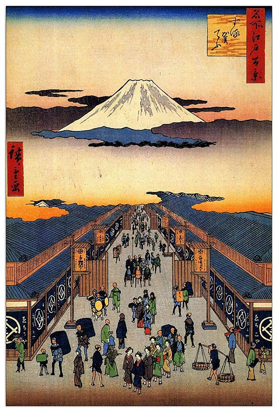 ArtPlaza TW92964 Hiroshige Utagawa - Suruga-cho Decorative Panel, 27.5x39.5 Inch, Multicolored