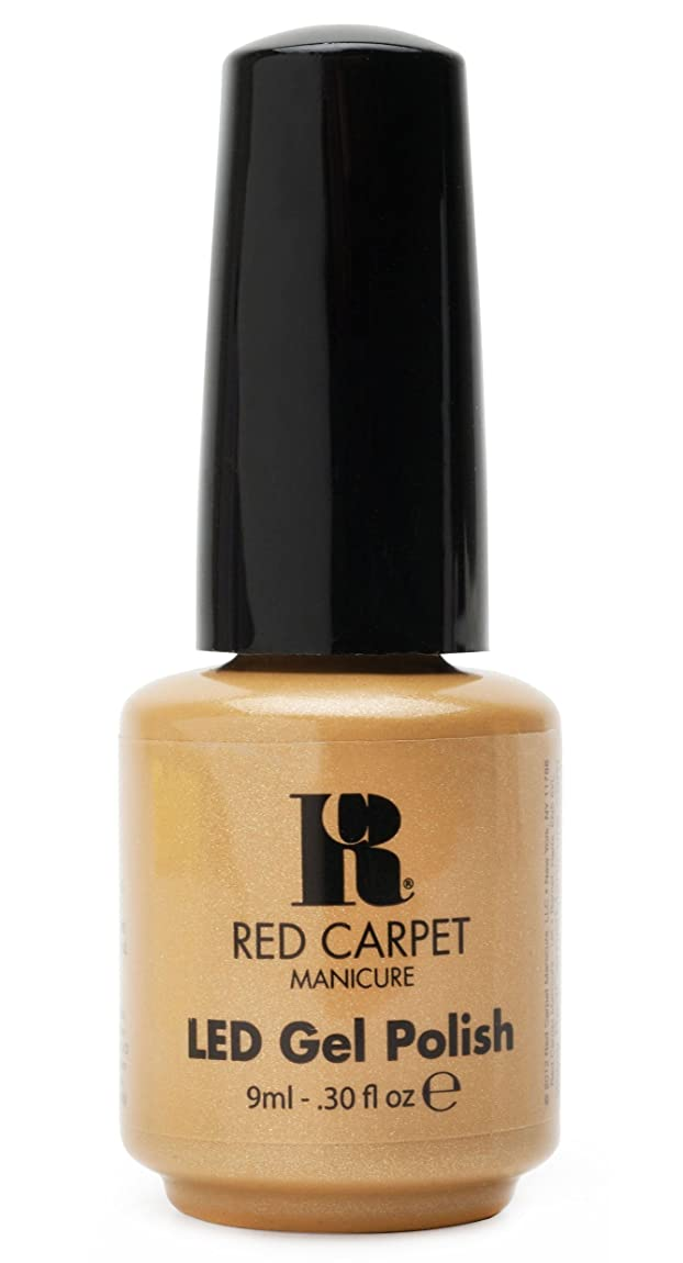 いま異常なスペクトラムRed Carpet Manicure - LED Nail Gel Polish - I Am So Honored - 0.3oz/9ml