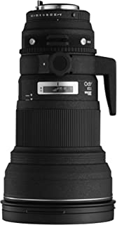 Best sigma 300mm 2.8 ex hsm dg Reviews