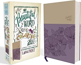 NIV, Beautiful Word Coloring Bible, Large Print, Leathersoft, Purple/Tan: Hundreds of Verses to Color