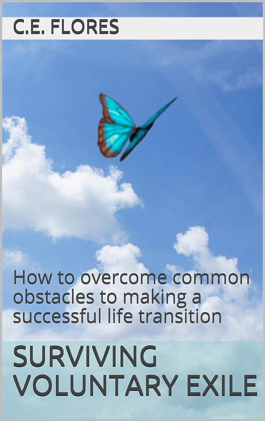 ジョージスティーブンソン生き残りピッチSurviving Voluntary Exile: How to overcome common obstacles to making a successful life transition (English Edition)