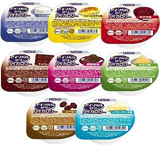 Nestle(ネスレ) アイソカル ゼリー ハイカロリー HC バラエティパック66g×24個入り (飲みやすい 高カロリー エネルギー ゼリー) 栄養補助食品 介護食 (8種×各3個セット)