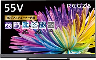 東芝 55V型 液晶テレビ レグザ 55Z740X 4Kチューナー内蔵 外付けHDD タイムシフトマシン対応 (2020年モデル)