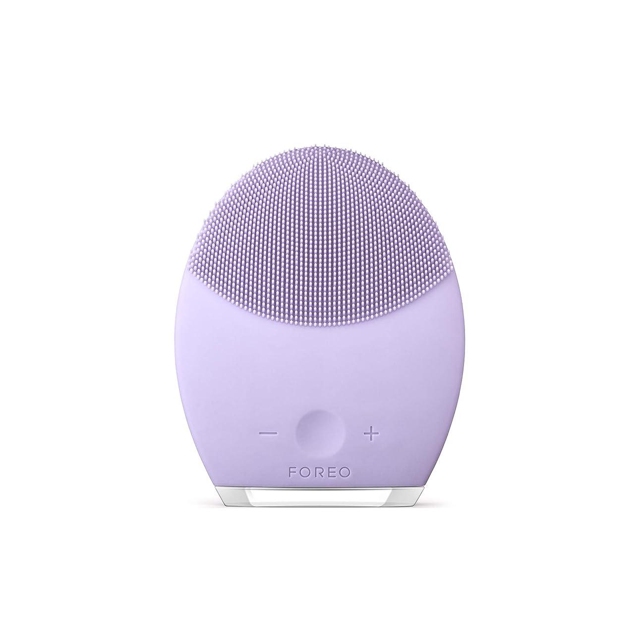 移民クリーム地理FOREO LUNA 2 for センシティブスキン 電動洗顔ブラシ シリコーン製 音波振動 エイジングケア※