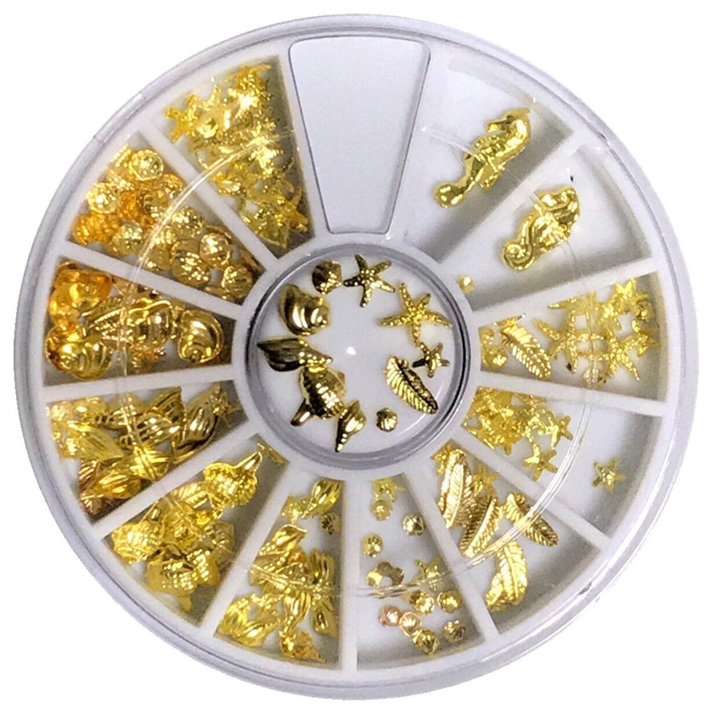 ビルダーバラバラにするいろいろネイルパーツ シェルパーツ 海系12種 大量セット (ゴールド)