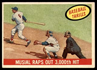 Baseball MLB 1959 Topps #470 Stan Musial Musial Raps Out 3000th Hit EX Excellent Cardinals