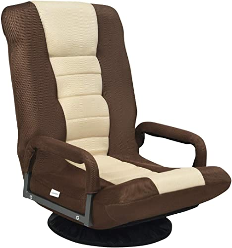 high quality Giantex 360 Degree Swivel Gaming Chair Floor Chair, 6 Positions Adjustable Backrest, Mesh Fabric, Sturdy Iron Frame, lowest Foldable Lazy Sofa Chair sale Comfortable for Lounge Reading Gaming Relaxing (Brown) online sale