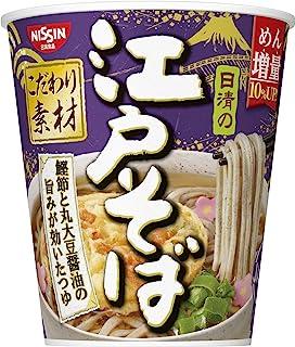 日清食品 江戸そば 75g ×20個