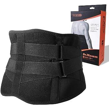 柔道整復師が考えた 腰痛ベルト サポートベルト 姿勢矯正 腰痛コルセット 男女兼用(Lサイズ)