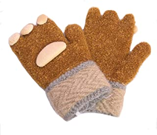 GRAPPLE DEALS Baby Winter Warm Paw Gloves Mitten with String. Age B/W 12 to 18 Month.(Any Color)