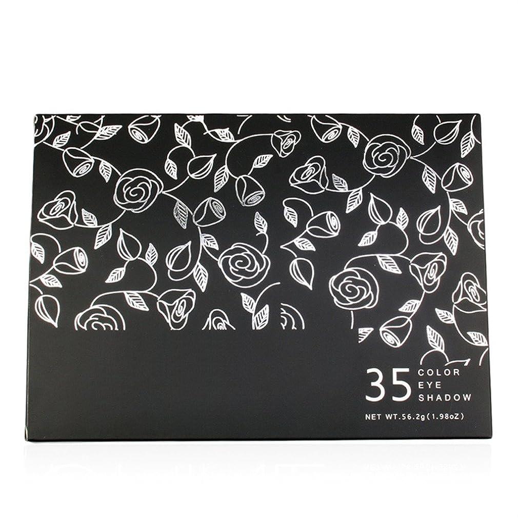 コンプリートアコーペチュランスAkane アイシャドウパレット 35HC 魅力的 ファッション 気質的 綺麗 花柄 高級 マット チャーム 長持ち つや消し おしゃれ 持ち便利 Eye Shadow (35色)