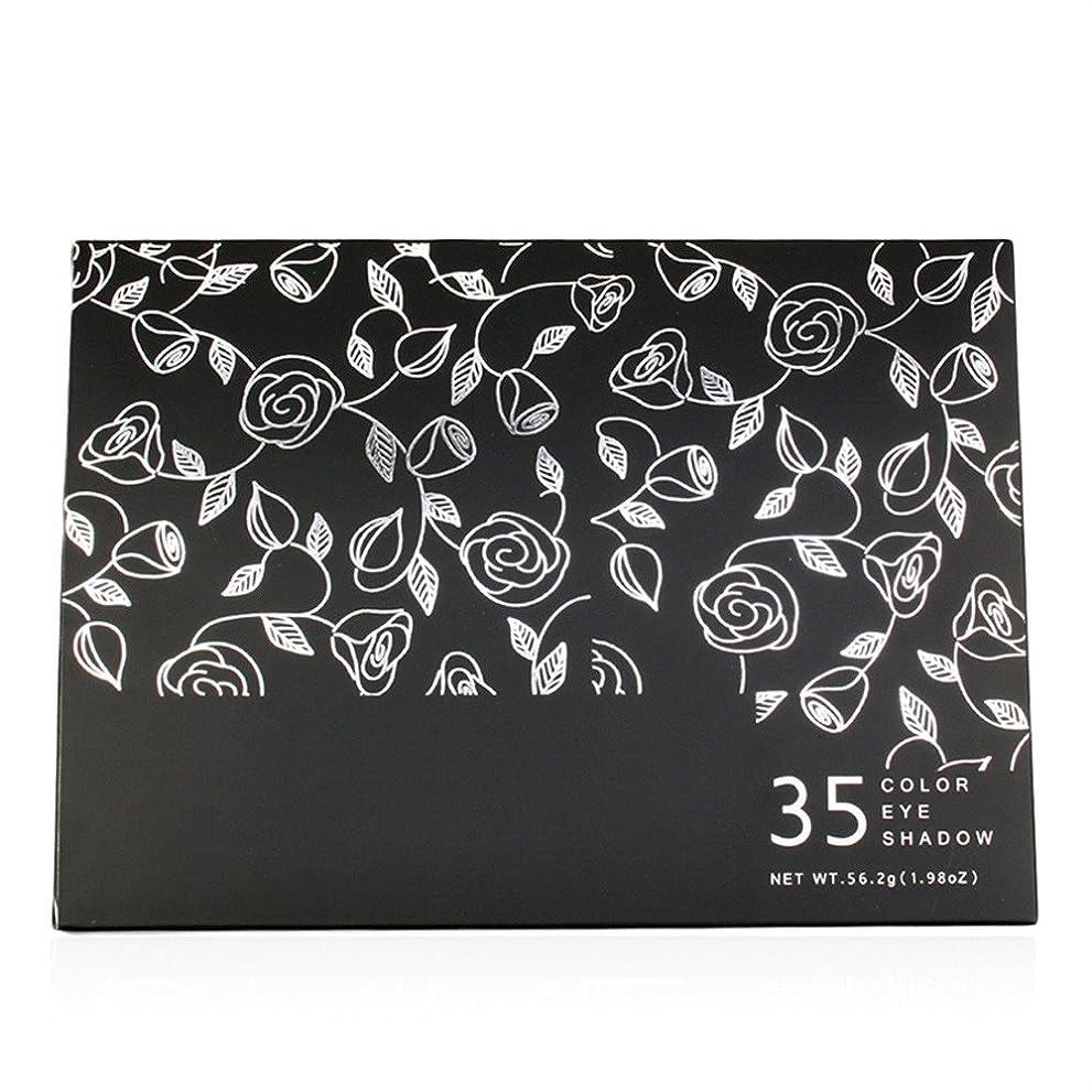 タクトゆでる統計的Akane アイシャドウパレット 35HC 魅力的 ファッション 気質的 綺麗 花柄 高級 マット チャーム 長持ち つや消し おしゃれ 持ち便利 Eye Shadow (35色)