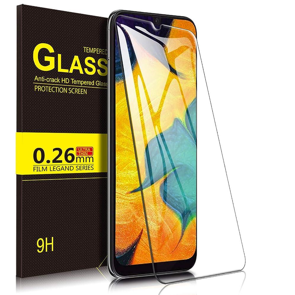 グリット推論治すMsova Samsung Galaxy A30 SCV43 ガラスフィルム 日本のAGC素材を使用 Samsung Galaxy A30 SCV43強化ガラス液晶保護フィルム Samsung Galaxy A30 SCV43 指紋防止?高透明度 スムーズ操作 日本語説明書 割れたら365日交換 クリア 1枚入り