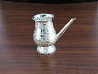 GoldGiftIdeas Silver Plated Loti Zari for Gift, Indian Pooja Items for Home, Return Gift for Housewarming