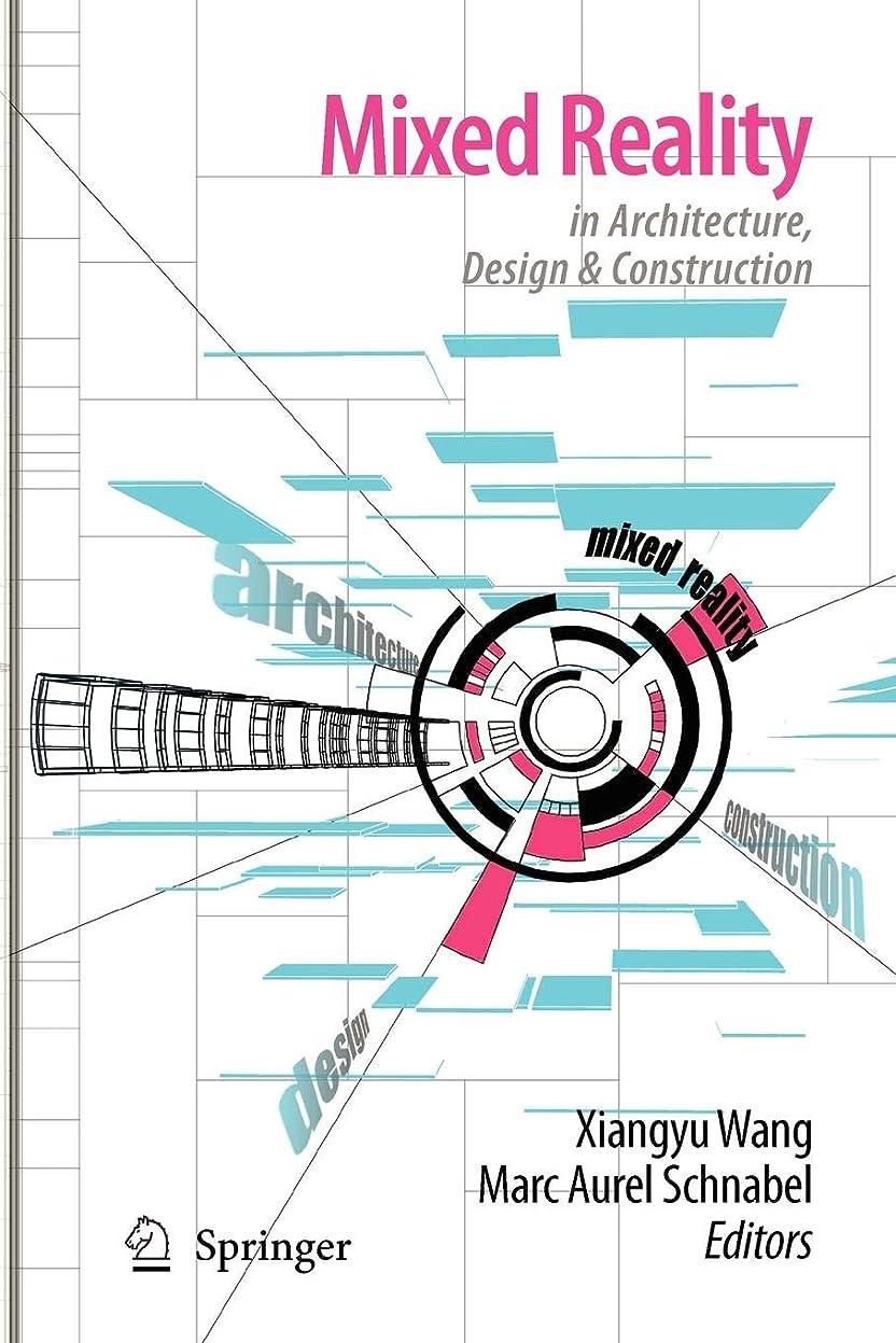 コールド傾向があります増幅器Mixed Reality In Architecture, Design, And Construction