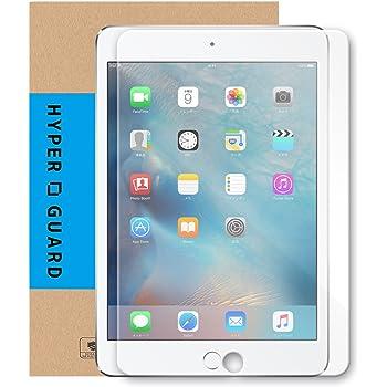 [HYPER GUARD]【30days プレミアム保障】 ブルーライトカット 92% 日本製 旭硝子使用 iPad mini3 / iPad mini2 / iPad mini 専用 7.9インチ 極薄 0.33mm 日本製 強化ガラスフィルム 硬度 9H ラウンドエッジ 気泡防止 気泡ゼロ 指紋防止 アイパッドミニ3 アイパッドミニ2 iPadmini3 iPadmini2 保護フィルム 保護シート 液晶保護 タブレット 人気 16AC12-12-CLRv
