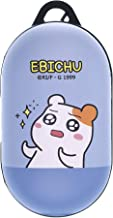 ORUCHUBAN EBICHU Galaxy Buds Case Protective Hard PC Shell Cover Compatible with Galaxy Buds & Galaxy Buds Plus (Buds+) - Face Big Eye