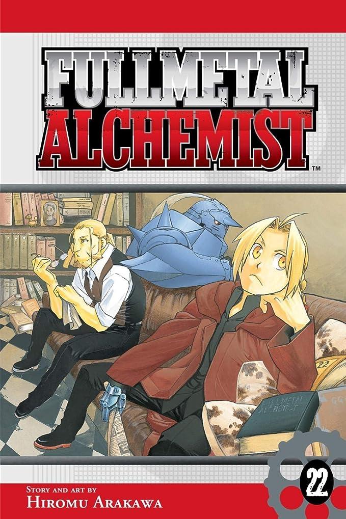 シンプルな野菜プレゼントFullmetal Alchemist Vol. 22 (English Edition)