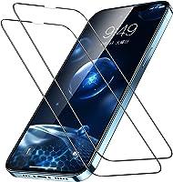 【軍用級全面保護】Humixx iPhone13用 / iPhone13 Pro用玻璃膜 10H鋼化玻璃 2片裝 強力保護 高透光率 附帶導向框 防氣泡 防指紋 iPhone13用 13Pro用保護膜 (6.1英寸)